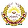 Logo Pizzeria Saviello