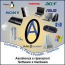 Logo dell'attività outletaccessori.it