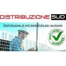 Logo dell'attività Distribuzione Reti Metalliche in Calabria