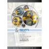 Brochure dell'attività S.D.M di Di Maria Salvatore
