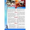 Brochure dell'attività Vignoli - Soluzioni per industria e commercio numero 2