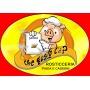 Logo Che Gusto C'è? Rosticceria - Piada e Cassoni