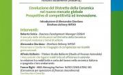 L'evoluzione del Distretto della Ceramica nel nuovo mercato globale - Prospettive di competitività ed innovazione