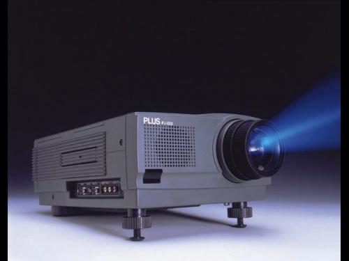 Nuova offerta - Videoproiettori usati a Modena (MO)