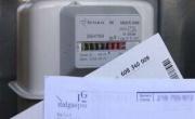 Decreto Efficienza Energetica: le imprese interessate e gli obblighi