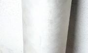 Tessuto non tessuto  tnt  e soluzioni di geocompositi per ingegneria geotecnica .